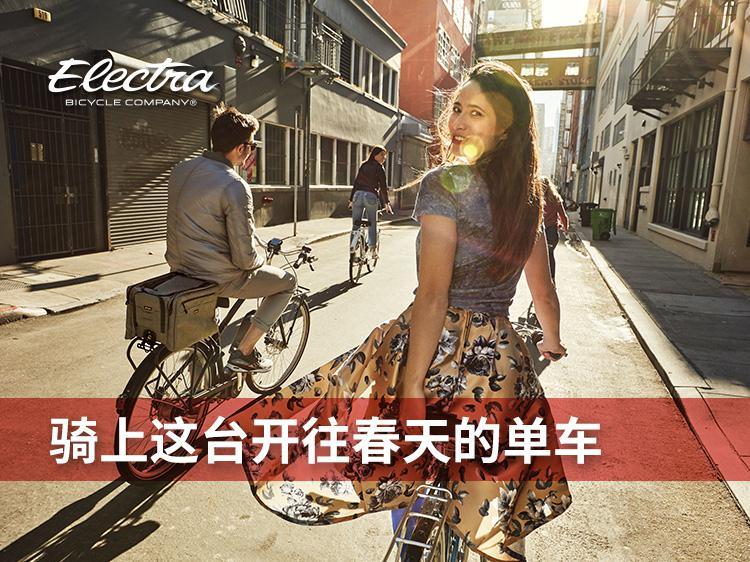 自行车排行