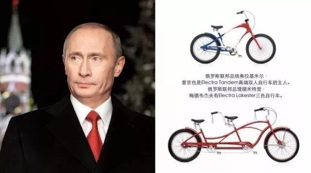 酷炫自行车