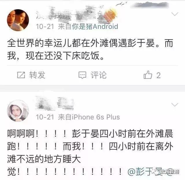 网友偶遇彭于晏骑着Electra自行车在上海街头